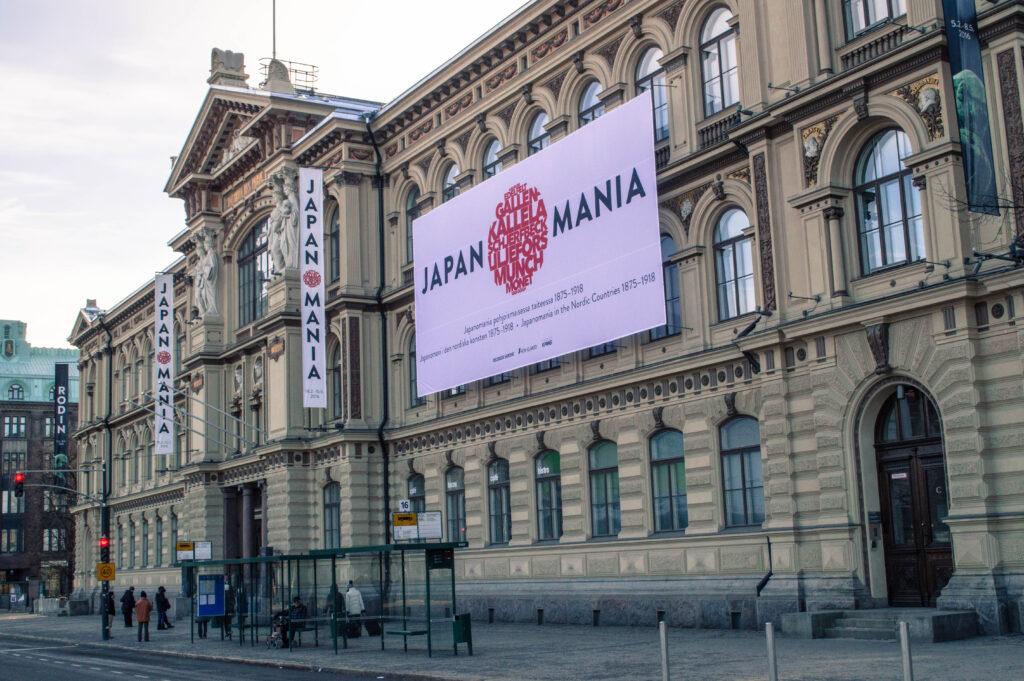 Ataneum Museum, Helsinki
