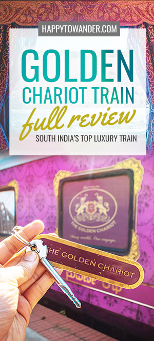 A full review of the Golden Chariot train in South India. #India #TrainTravel #Luxury #LuxuryTravel