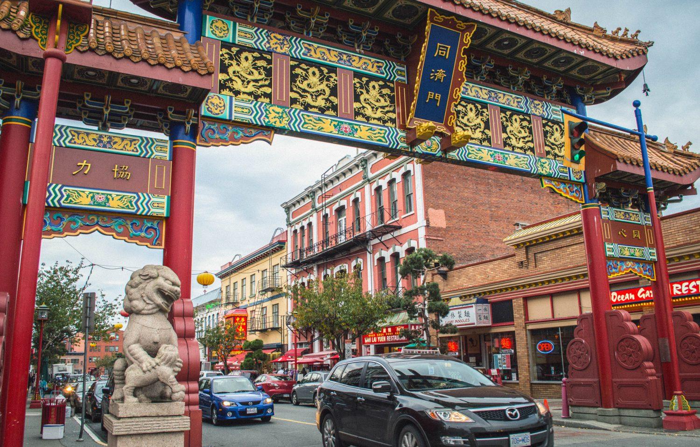 Chinatown Victoria Canada