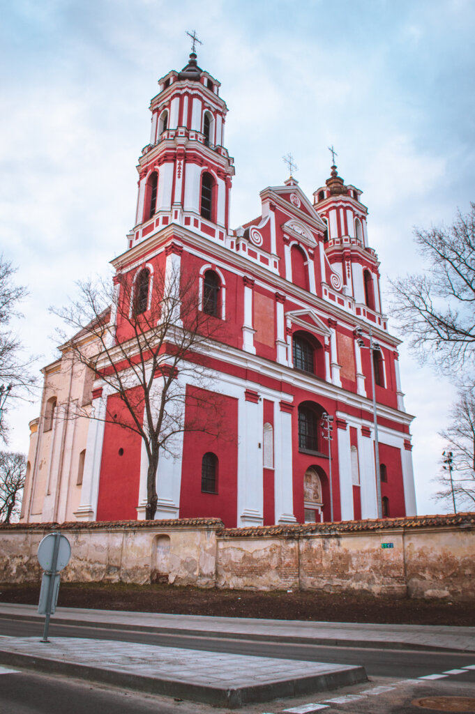 The Church of Saint Philip and Saint Jacob in Vilnius, Lithuania